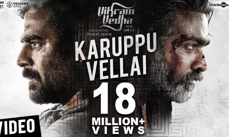 Karuppu Vellai Song Lyrics – Vikram Vedha Movie