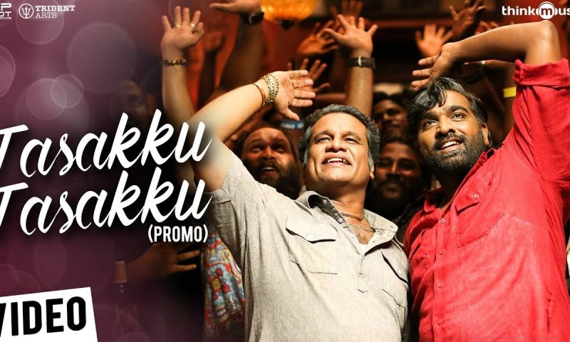 Tasakku Tasakku Song Lyrics – Vikram Vedha Movie