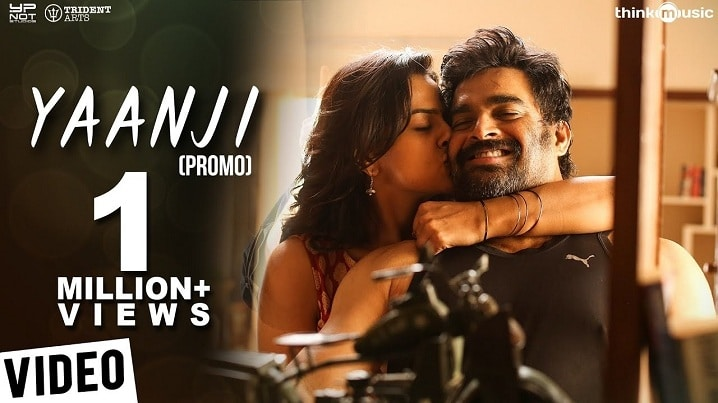 Yaanji Song Lyrics – Vikram Vedha Movie