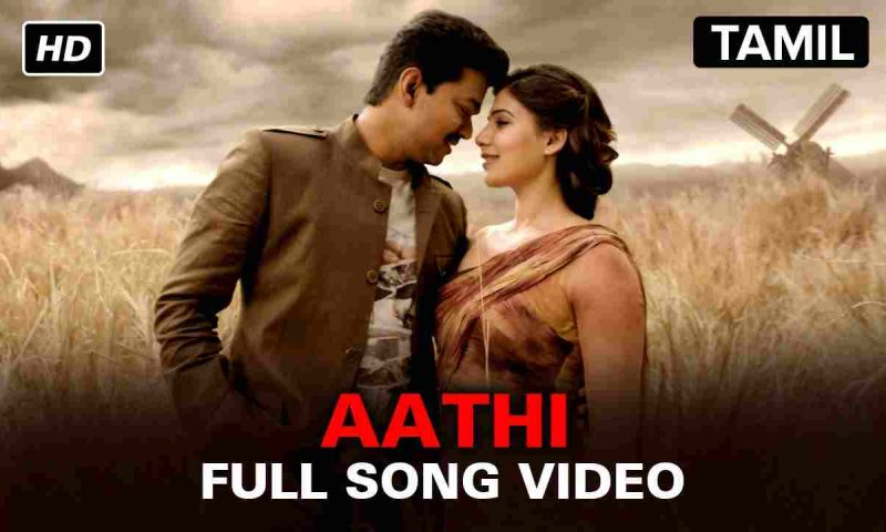 Aathi Song Lyrics – Kaththi