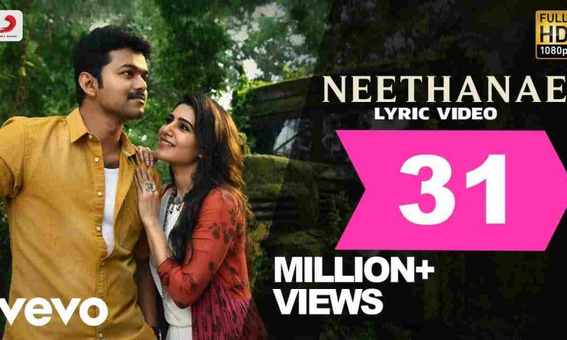 Mersal Movie Song, Neethanae Lyrics – Tamil