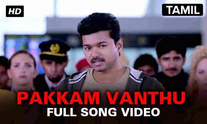 Pakkam Vanthu Song Lyrics – Kaththi Movie