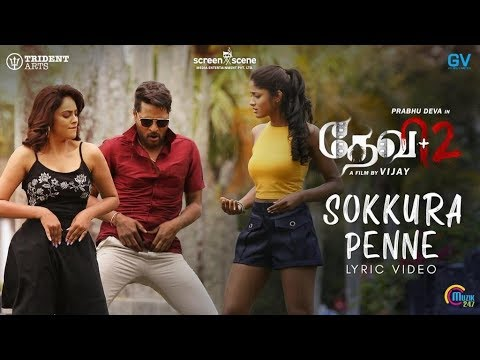 Devi 2 Movie Song, Sokkura Penne Lyrics – Tamil