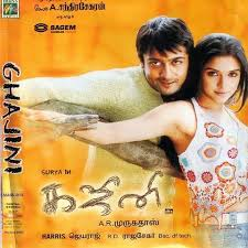Ghajini Movie, Suttum Vizhi Lyrics in Tamil