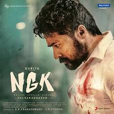 NGK Movie Song, thandalkaaran Lyrics in Tamil