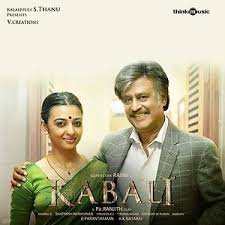 Kabali Movie Song, Ulagam Oruvanukka in Tamil