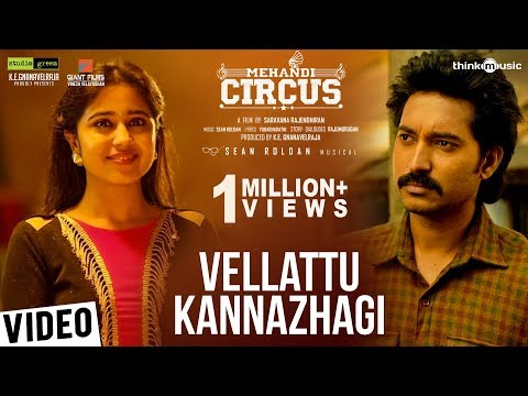Mehandi Circus Movie, Vellattu Kannazhagi Lyrics in Tamil