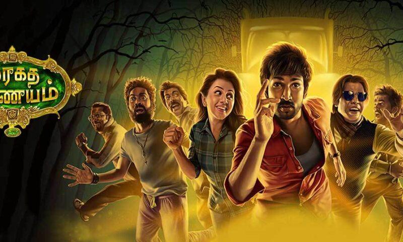 Nee Kavithaigala Song Lyrics – Maragadha Naanayam movie