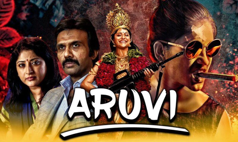 Baby Track (Kukkotti Kunaatti) Song Lyrics – Aruvi Movie