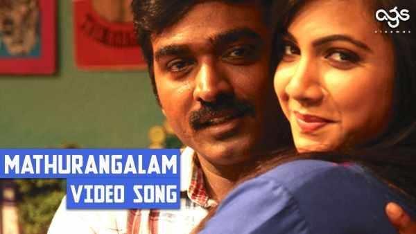 Mathurangalam Song Lyrics – Kavan Movie