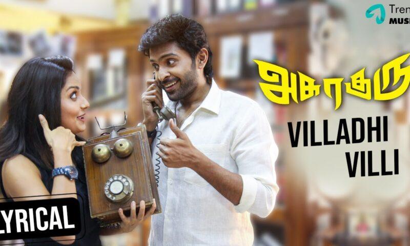 Villadhi Villi Song Lyrics – Asuraguru Movie