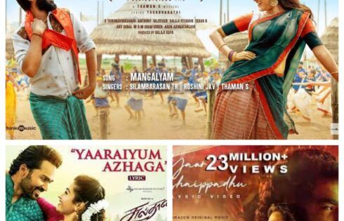 Latest Tamil Songs in 2021