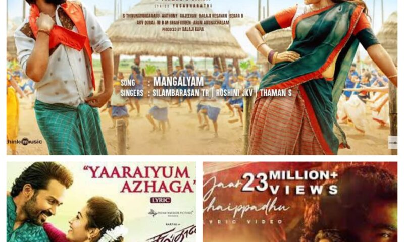 List of Latest Tamil Songs in 2021