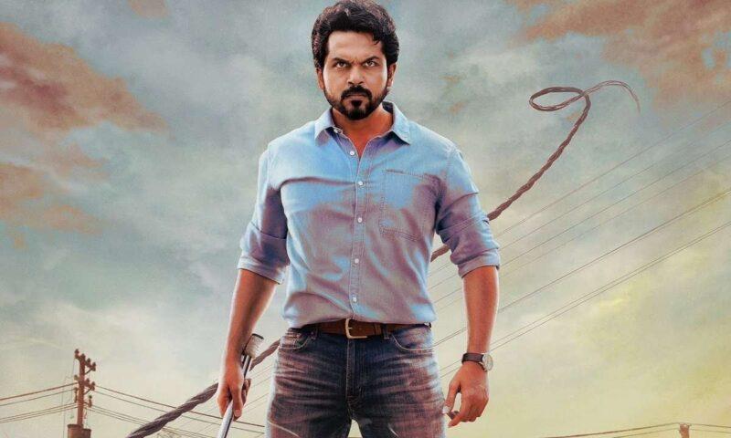 Top 10 Tamil Movie Songs in 2020