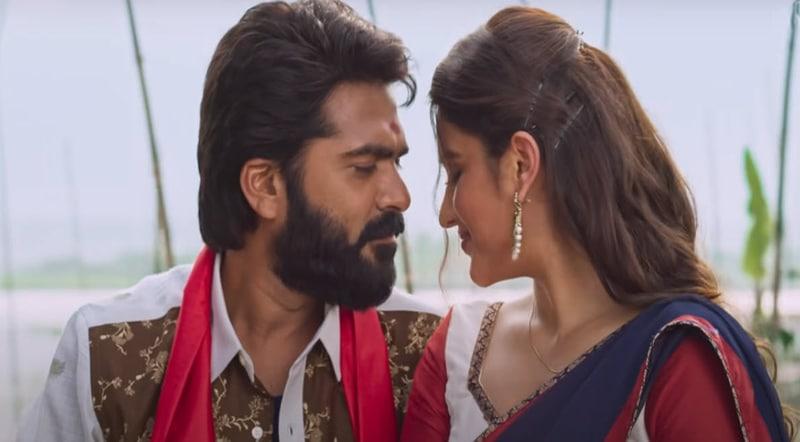 Mangalyam Song Lyrics – Eeswaran Movie